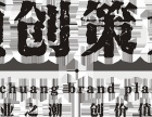 河南省郑州画册设计公司