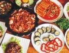 喔爸韩式料理加盟费多少 喔爸韩式料理加盟条件 喔爸