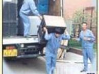 杭州蚂蚁搬家公司 居民搬家 单位搬迁 长途搬家货运
