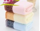巾美佳宾馆毛巾批发价格,宾馆洗浴毛巾生产厂家