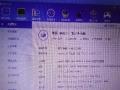 惠普笔记本电脑惠普511双核处理器独显14寸宽屏笔