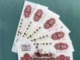 本溪回收邮票