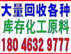 工业集中区旧地毯回收-回收电话:18046329777