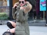新款秋冬修身羽绒服女中长款大毛领加厚保暖外套厂家