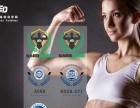 零基础健身教练培训有氧操踏板搏击培训