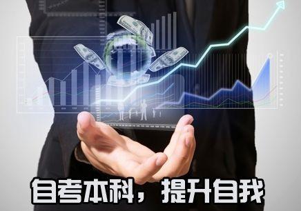 杭州西湖区学历提升教育,自考大专,自考本科文凭,含金量高