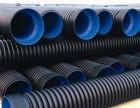 石家庄PE管,PE给水管厂家,HDPE双壁波纹管价格
