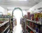 个人超市出兑 小区门口超市便利店出兑生意转让位置好