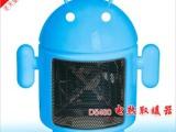 安卓机器人暖风机/自动温控电热取暖器/时尚创意迷你电热丝暖风机