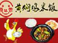 食必思黄焖鸡米饭加盟