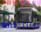 从义乌到朝阳直达的长途客车大巴/客车/15988938012