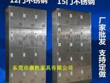 广州定做不锈钢鞋柜 经久耐用 工厂用不锈钢鞋柜