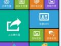 源融天下锦州分公司7月23日正式开业