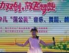 2016海口张译文声乐培训中心喜报