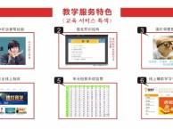 重庆韩语培训 番西教育 韩语初级T2寒假班
