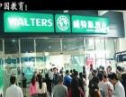 忻州洗衣店加盟要多少钱
