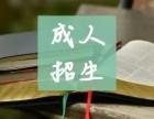 成人高考南京航空航天大学难吗?
