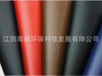 pvc大象纹人造革  加厚皮革面料  柔软沙发革