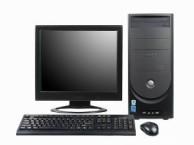 广州番禺旧电脑回收公司 番禺哪里回收旧电脑