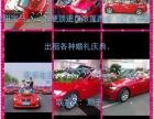 红色宝马325I和红色马自达6,自己家车,没有对缝
