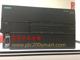 西门子S7-200smart系列PLC
