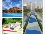 固原彩色沥青路面设计施工造价固原彩色沥青路面路面改造工程