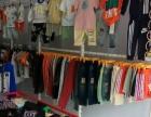 商贸城贸易二区 商业街卖场 20平米地理位置佳
