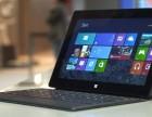 杭州Surface电脑售后服务 微软笔记本维修点