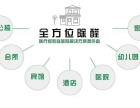 台州除甲醛,台州除甲醛公司,室内空气净化,除味