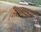 出售24旧钢轨