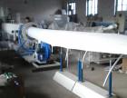 EPE珍珠棉生产设备 EPE发泡片材生产设备