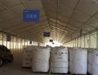 新余篷房出租、汽车展篷房、展览会篷房、厂家直销-高山篷房