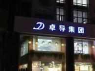 广州越秀阿里巴巴天猫京东电商活动策划代运营服务