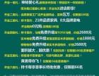 4月15日徐州蜜湖居盛大开业