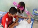 暑假补习衔接班临沂兰山初高中一线在职教师一对一辅导上门家教