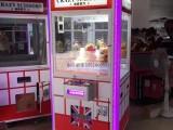 厂家直销豪华剪刀机游艺设备疯狂剪刀礼品机剪绳子剪刀娃娃机