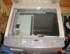 武汉前进街理光打印机(维修%售后)服务网站电话 是多少?