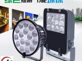 晶全照明厂家直销防爆灯具产品BJQ5106微型防爆头灯