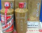 2006年贵州茅台酒价格 鉴别 真假