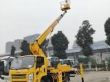 重庆发电机 空压机 升降机品牌多型号多
