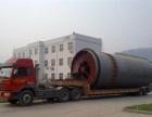 要找货车拉货找我,承接全国各地大小设备货物物流运输