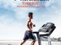 潍坊sc运动概念健身器材热卖中