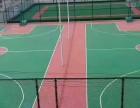 广州篮球场地面漆施工 彩色硬地丙烯酸球场价格