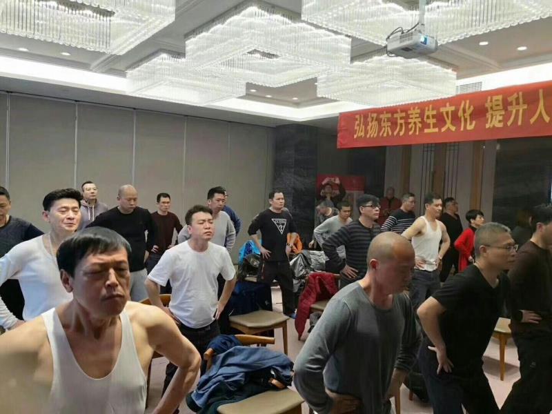 北京道家房中术洗髓棒怎么用产品符合国家要求吗/