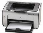 宝安区西乡固戍出租打印机复印机