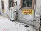 哈尔滨星星充电公司电动汽车充电桩3200元