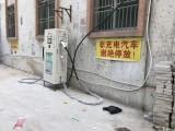 哈尔滨星星充电公司电动汽车充电桩