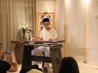广州少儿成人培训中阮 扬琴 古筝 专业教师 小班课程