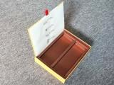电子产品包装盒厂家/聚诚礼盒
