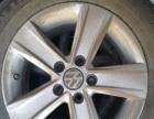 出售捷达锂合金轮毂加轮胎